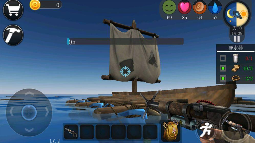 海洋求生模拟游戏无限金币版图4: