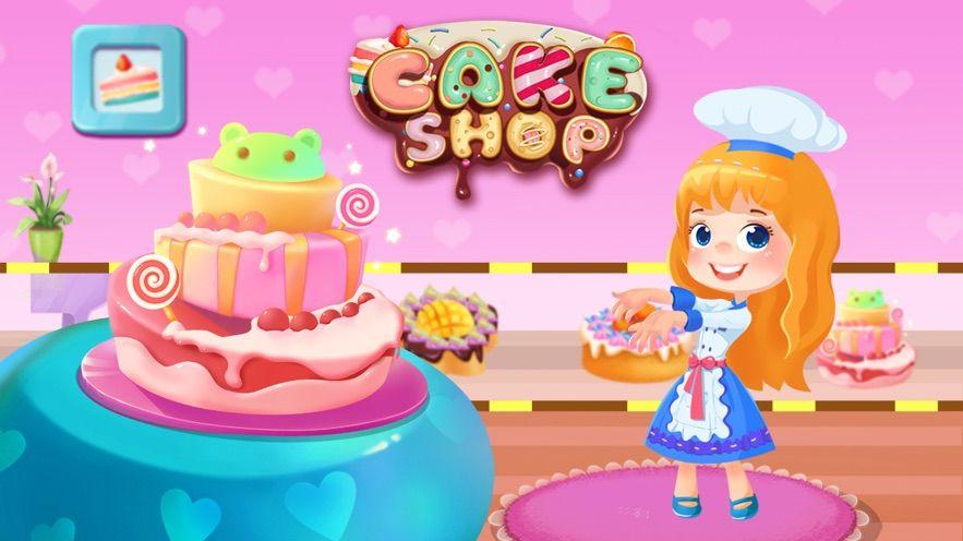 暖暖蛋糕屋游戏官方版图片1