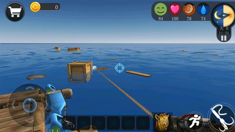 海洋求生模拟游戏无限金币版图2: