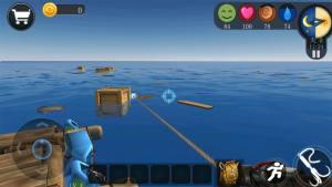 海洋求生模拟破解版图2
