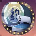 百事2娱乐68369y棋牌官网版