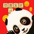 成语点金游戏红包版 v1.0.0