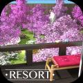 度假酒店5永恒的樱花园游戏