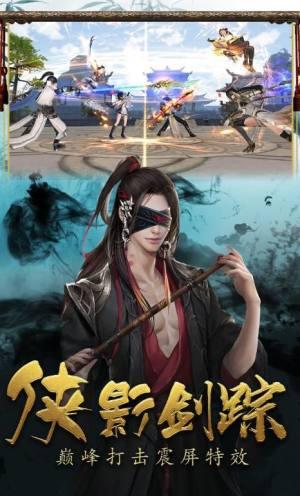 九灵剑圣手游最新版图片1