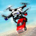 无人机运输模拟器游戏