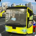 城市客车乘客模拟器游戏