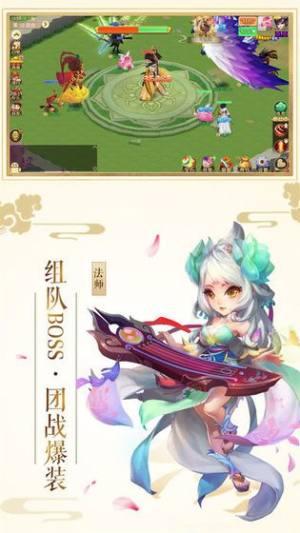梦幻回忆录官网版图3