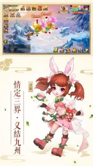 梦幻回忆录官网版图5