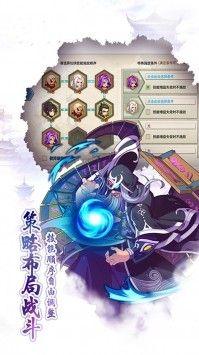 魔幻客栈OL手游安卓正式版图1: