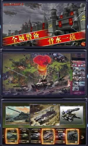 王者纷争送999天启坦克福利版图2