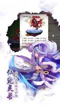 魔幻客栈OL手游安卓正式版图3: