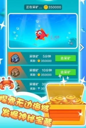 深海巨鲸红包版安卓游戏图片1