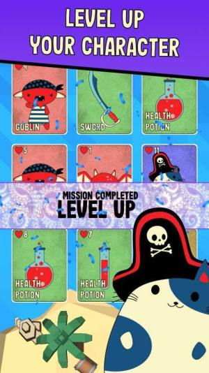 海盗物语中文版图1