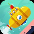 水下潜艇游戏