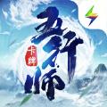 五行师雷霆游戏官网正版 v1.0.7