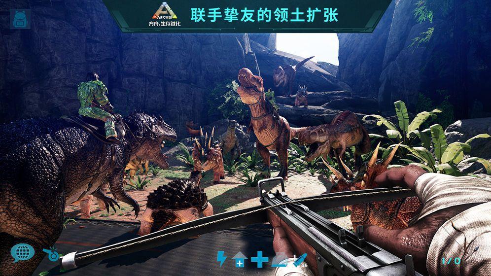 方舟生存进化洪荒归来mod游戏手机版图1: