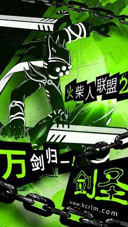 超神决斗游戏手机版图3: