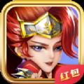 天天王者合成游戏红包版 v2.0.12