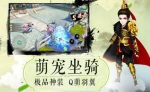 剑灵兰若情缘官网版图1