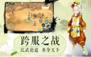 剑灵兰若情缘官网版图3