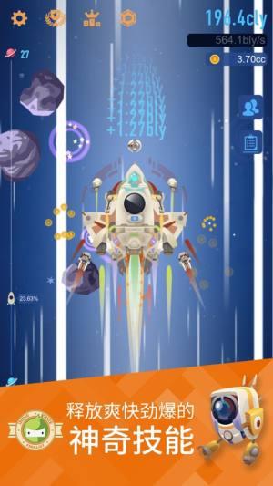星际移民探索星际破解版图2
