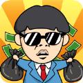 王富贵拍卖游戏