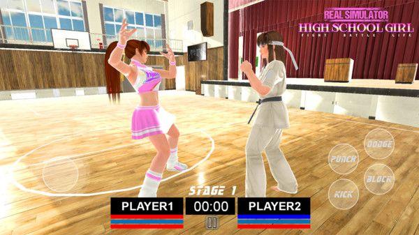 高校女生战役游戏官方版图2: