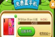 平安CG时时彩彩票网导航pa965.com