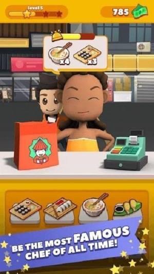 煎饼着色游戏图2