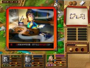 富甲天下3手机版中文版图3
