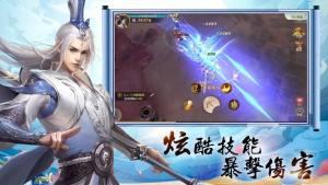 仙剑玲珑双修游戏图3