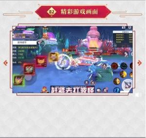 元气神姬官网版图3