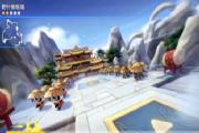 跑跑卡丁车手游在演武熊猫们的前方搜寻宝藏怎么做?演武熊猫前宝藏攻略[多图]
