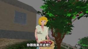 崩坏的小岛中文版图2