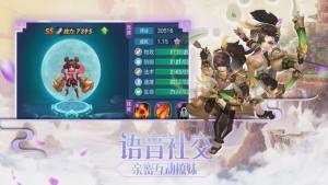 幻域神起手游官方版安卓版图片1