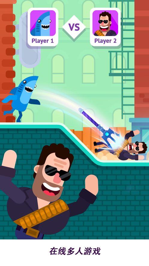 射击小怪兽游戏官方版图4: