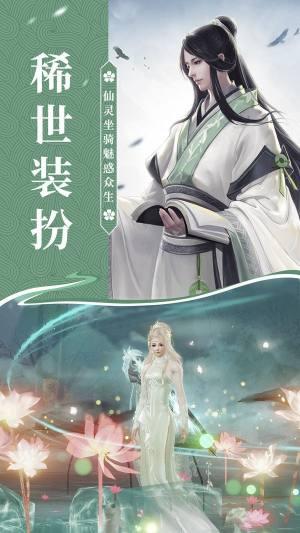 剑影战仙传正式版图4