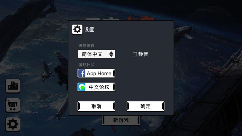 深空生存游戏安卓手机版图1: