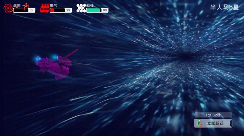 深空生存游戏安卓手机版图片1