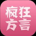 广西普通话语音包APP