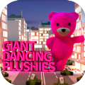 巨型舞蹈公仔游戏最新安卓版 v1.0