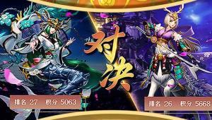 斗破风云之幻剑天官网版图4