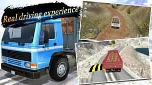 疯狂的卡车模拟器游戏图3
