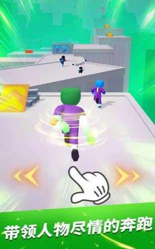 抖音磁铁跑酷2020游戏官方版图3: