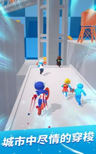 抖音磁铁跑酷2020游戏官方版图1: