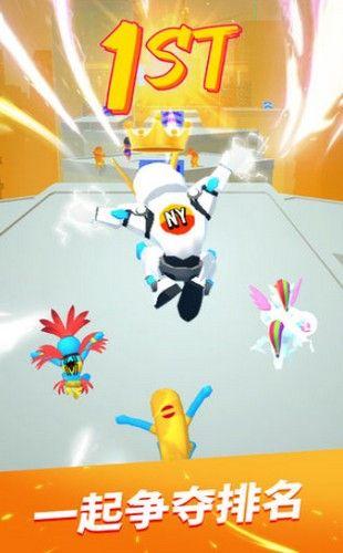抖音磁铁跑酷2020游戏官方版图2: