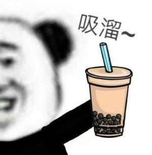 熊猫头吸溜喝奶茶表情包图片图5