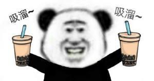 熊猫头吸溜喝奶茶表情包图片图1