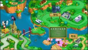 海棠拼音游戏图5