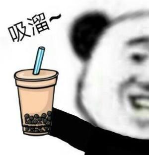 熊猫头吸溜喝奶茶表情包图片图4